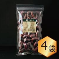 【乾燥豆】特大紫花豆お得セット(H30・群馬県嬬恋村産)