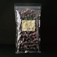 【乾燥豆】北海道産紫花豆(R1・北海道産)