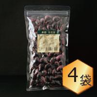 【乾燥豆】北海道産紫花豆お得セット(R1・北海道産)
