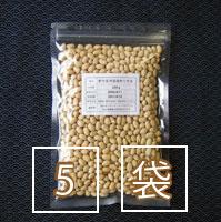 酢大豆用国産煎り大豆お得セット