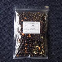 酢大豆用北海道産煎り黒豆