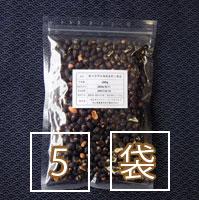 酢大豆用北海道産煎り黒豆 お得セット