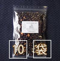酢大豆用北海道産煎り黒豆 まとめ買いセット