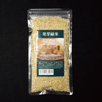 発芽緑米(国産緑米100%)