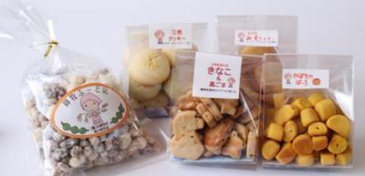 お菓子セレクション5点セット