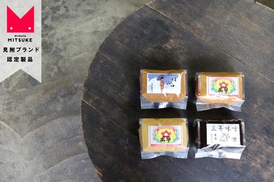 見附市観光物産協会 明治創業の老舗「米善」こだわり味噌4種セット