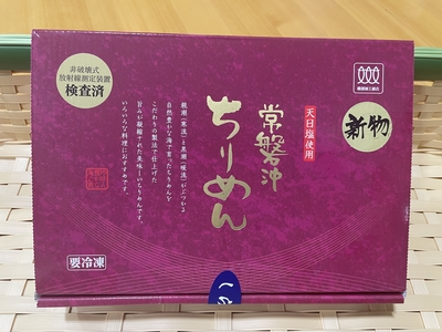 新物シラス干し 500g(化粧箱入)
