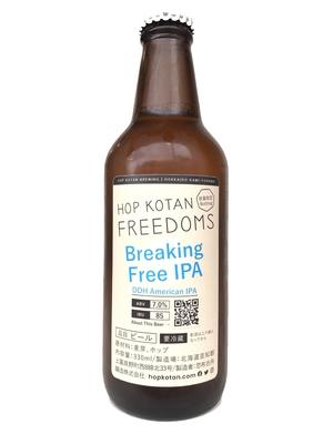 ホップコタン Breaking Free IPA(ブレイキングフリーIPA)330ml