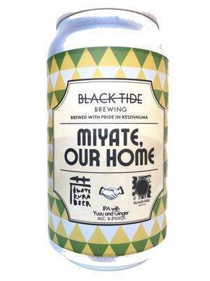 Black Tide Brewing  Collaboration with いわて蔵ビール / Miyate, Our Home(ブラックタイドxいわて蔵 ミヤテ アワーホーム)350ml