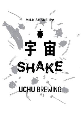 Uchu Brewing / 宇宙SHAKE (うちゅうブルーイング ウチュウシェイク)350ml 缶