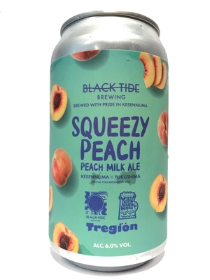 Black Tide Brewing / Squeezy Peach(ブラックタイド スクイージーピーチ)350ml