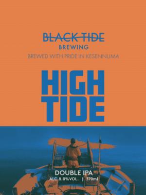 Black Tide Brewing /  High Tide(ブラックタイド ハイタイド)350ml缶