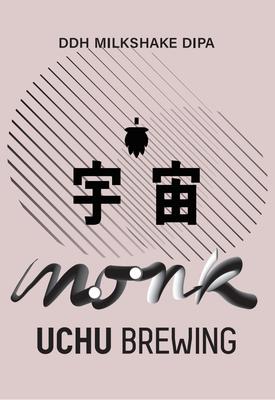 Uchu Brewing / 宇宙MONK (うちゅうブルーイング うちゅうモンク)350ml 缶