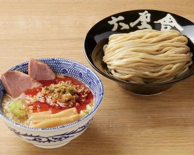 【業界初!?】すする餃子(三食入り、送料無料)