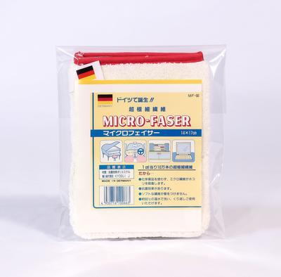 ドイツ製 マイクロフェイサー / 2枚セット