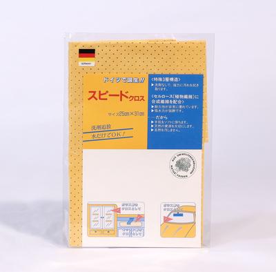 ドイツ製 スピードクロス / 2枚セット