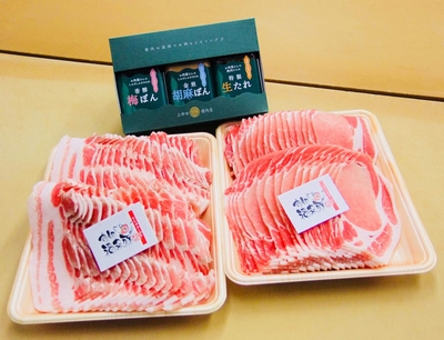 南部福来豚しゃぶしゃぶ用と手作りのたれ3種詰合せセット