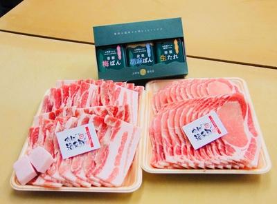 南部福来豚焼肉用と手作りたれ3種詰め合わせセット