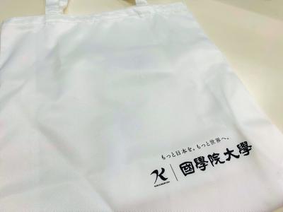 國學院白バッグ(神社実習指定品)