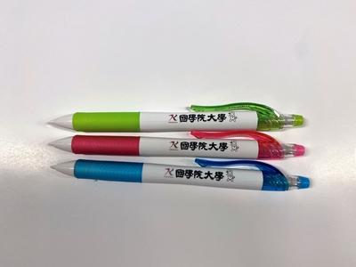 大学ロゴ・こくぴょん入りシャープペン 3本セット