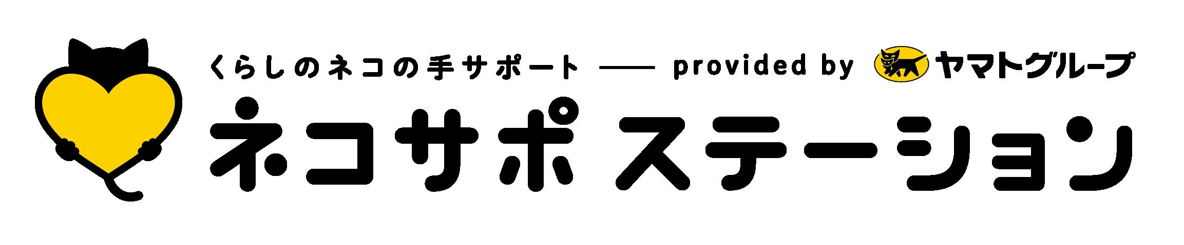 デリバリーサービス注文サイト