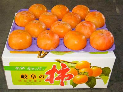 富有柿 - L(2段28ケ) 贈答用